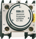 Приставка ПВИ-22 задержка при откл. 10-180сек. 1з+1р